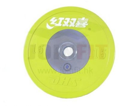 DHS IWF Certified Competition Bumper Plate 15kg