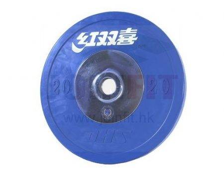 DHS IWF certified Compeition Bumper Plate 20kg