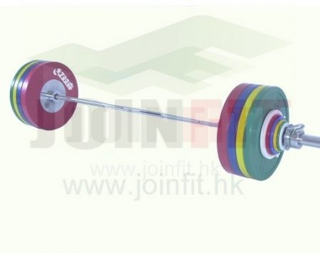 DHS IWF Certified Competition Barbell - 190kg for male althletes